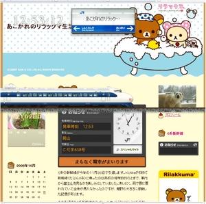 0keiblog041